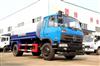 betvictor APP出口型10吨12吨betvlctor伟德网址