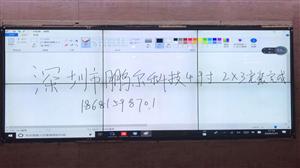 雷克萨斯4S店安装大屏触摸屏交互式液晶拼接屏互动系统