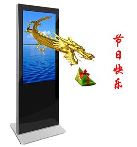 红外触摸屏在3D显示触摸一体机的展示效果