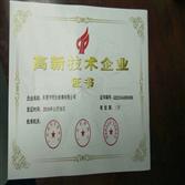 北京中空玻璃安全可靠