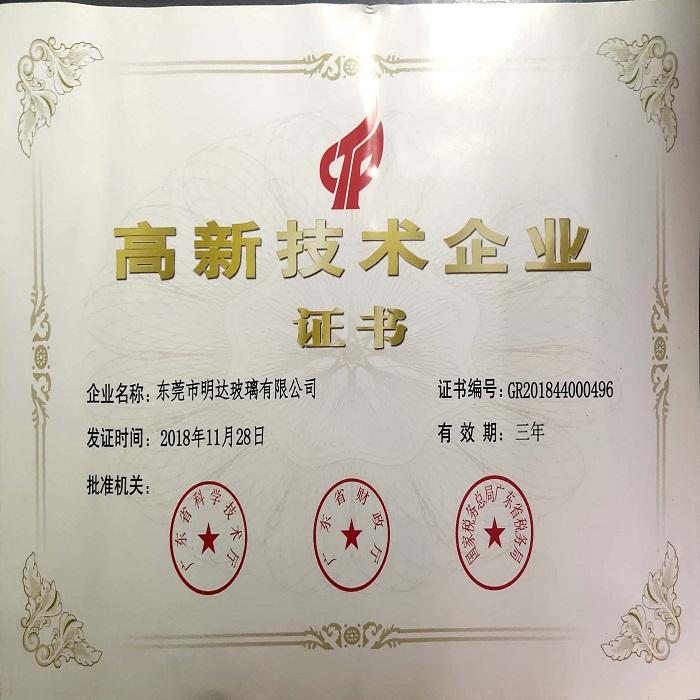 北京中空玻璃服務至上