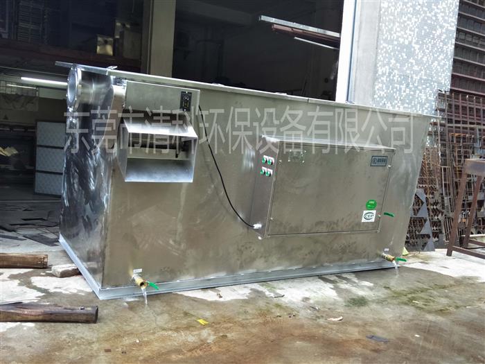 广州全自动油水分离器