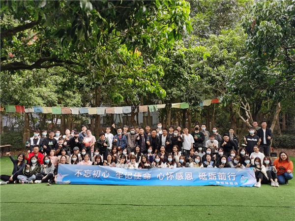 华为深圳体验店趣味游戏农家乐自助野炊年会总结活动