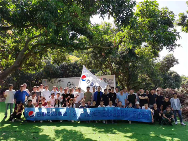 深圳龙岗百事可乐集团举行农家乐秋游团建活动享受野炊美味