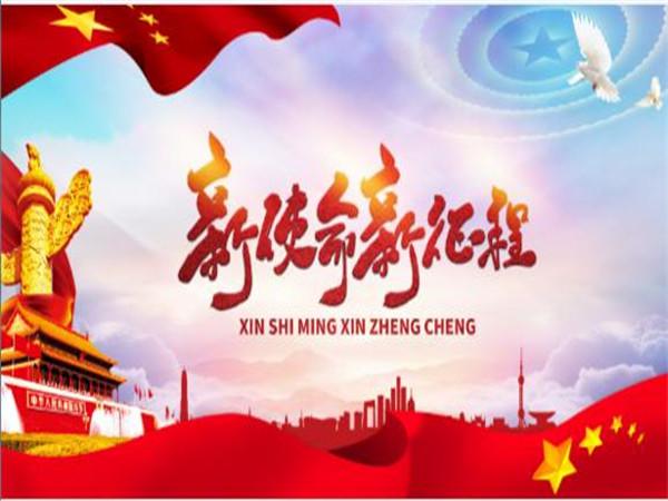 庆祝建党100周年特别活动方案-万荔长征红色教育基地党建活动
