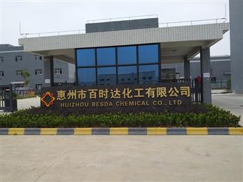 惠州市百时达化工有限公司实验台工程胜利完工