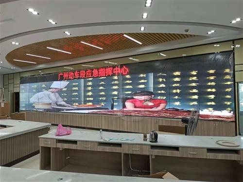 廣州廣鐵指揮中心