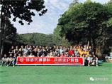 深沪标准件员工五四团建深圳农家乐活动相约水月山庄