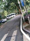 湖南师范大学交通设施提质改造工程