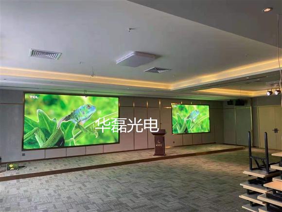 广州贯耳永泰大厦室内会议室P2.5高清屏