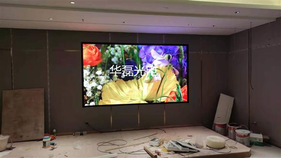 广州某会议室P2.5高清屏