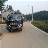 湖南省湘乡市农村安保工程