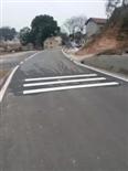 长沙市岳麓山桃花岭道路提质改造工程