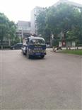 中南大学交通安全设施工程