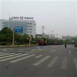 湖南省株洲市市政道路标线工程