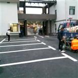 长沙市养天和中医馆停车场工程