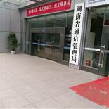 湖南省通信管理局停车场工程