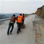 贵州省黔东南州天柱县瓮洞道路标线