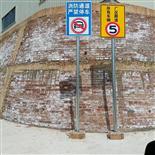 长沙市德永仓储交通设施工程