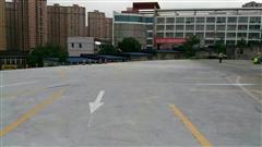 长沙市金轮驾校交通设施整体解决方案