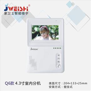 Q6款4.3寸室内分机