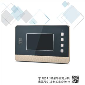 Q11款4.3寸室内分机