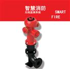 威廉希尔亚洲-TK130A慧消防栓,智慧消火栓, 智能室外消防栓,智能室外消火栓, 室外智能消防栓,室外智能消火栓, 智能消防栓,智能消火栓