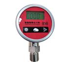 [william威廉希尔]无线数字压力表,无线压力数显表,NB无线压力消防水压探测,管网压力检测,水池液位监测,消防栓水压监测