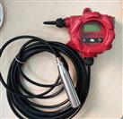 TK80无线消防水池水位检测器