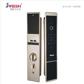 S19-3款全自动智能锁