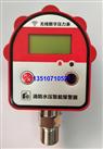 TK81水压监测